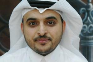 Saad Alhamidi